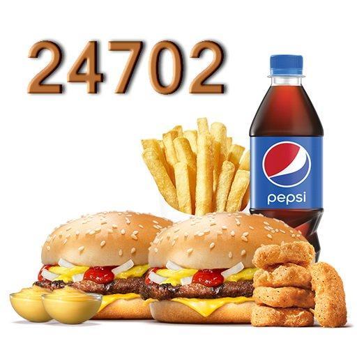 Купон Бургер Кинг 24702