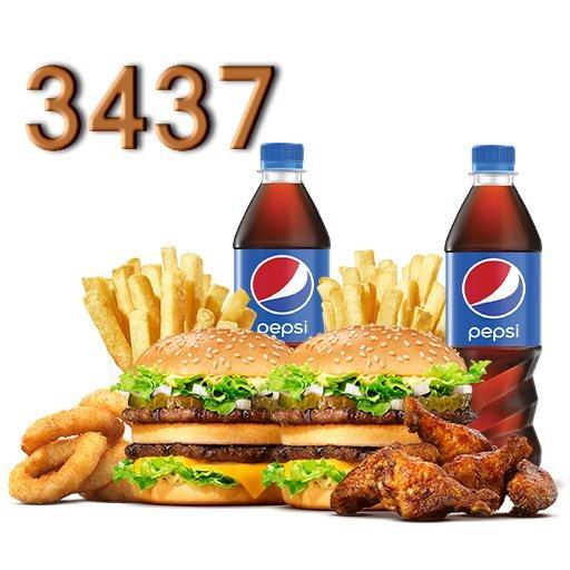 Купон Бургер Кинг 3437