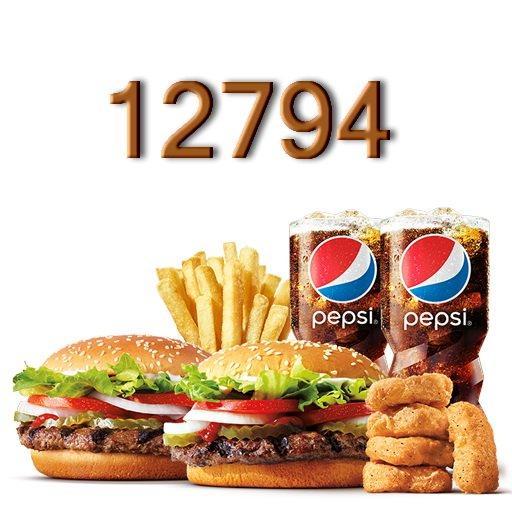 Купон Бургер Кинг 12794
