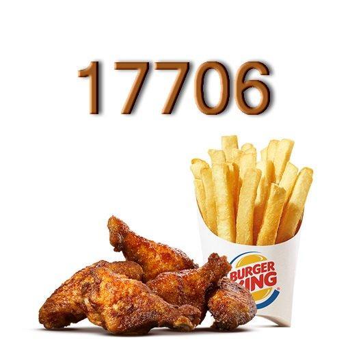 Купон Бургер Кинг 17706